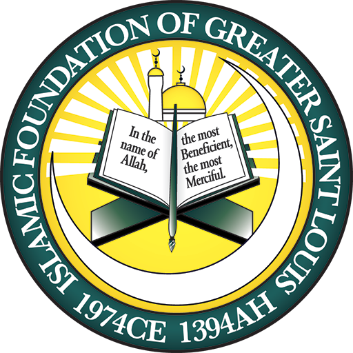 Islamic Foundation of Greater St Louis, Inc.
